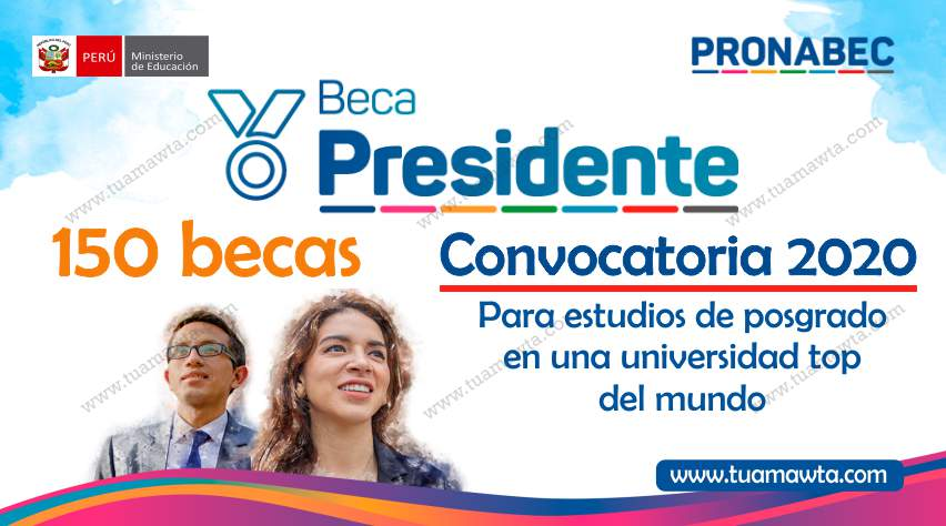 """LA UNDAC INVITA A LOS EGRESADOS A POSTULAR A LA """"BECA PRESIDENTE DE LA REPÚBLICA"""""""