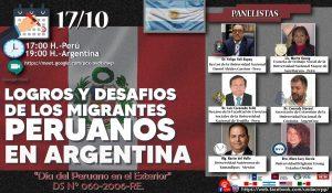 """RECTOR DE LA UNDAC PARTICIPARÁ CON PONENCIA EN EL CONVERSATORIO UNIVERSITARIO INTERNACIONAL VIRTUAL: """"LOGROS Y DESAFÍOS DE LOS MIGRANTES PERUANOS EN  ARGENTINA"""""""